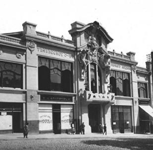 Здание бывшего Национального банка в первоначальном виде, без настроенного этажа