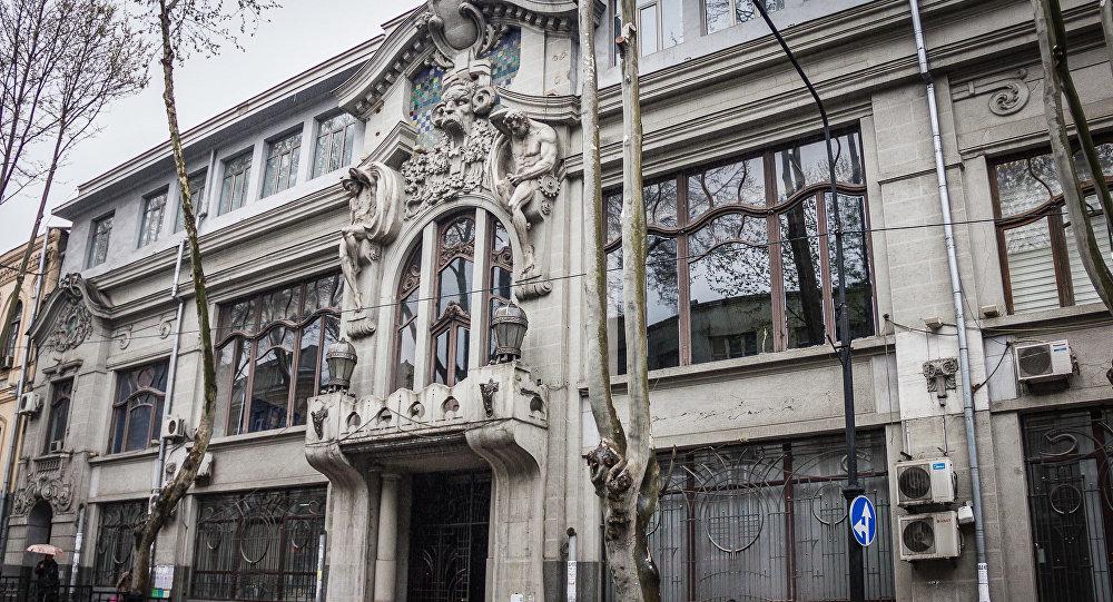 Фасад здания бывшего Национального банка Грузии