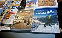 Международная туристическая выставка в столице Грузии