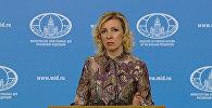 Представитель МИД РФ о ситуации на Корейском полуострове