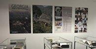 В Сан-Диего отметили день Тбилиси