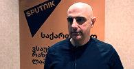 Бизнесмен: грузинские виноделы не понимают российского потребителя