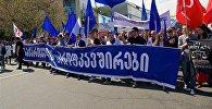 Шествие профсоюзов и студентов 1 мая в центре грузинской столицы