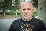 Эксперт Владимир Лосев