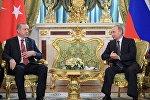 LIVE: Прямая трансляция встречи с прессой лидеров РФ и Турции