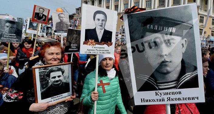 Вгосударстве Украина отмечают День памяти ипримирения