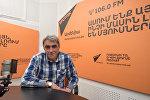 Левон Узунян в гостях у радио Sputnik Армения