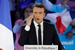 Эммануэль Макрон, кандидат на президентских выборах в 2017 году, на предвыборном митинге в Париже, Франция