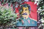 Житель грузинского села Ахалсопели в собственном доме обустроил музей Иосифа Сталина