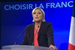 Выступление Ле Пен после второго тура выборов