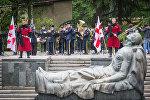 День Победы отмечают в Тбилиси: церемония возложения венков в парке Ваке