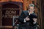 Юбилейный вечер, посвященный 75-летию Дома актера