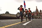 День Победы: как прошел праздничный парад в Москве