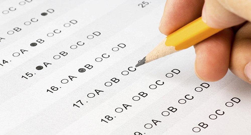 IQ-ტესტი