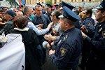 Стычки с полицией на акции протеста пострадавших в результате деятельности финансовой организации Сакартвело