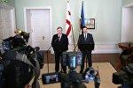 Совместная пресс-конференция премьер-министров Грузии и Эстонии