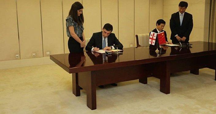 Подписание соглашения о свободной торговли между Грузией и Китаем