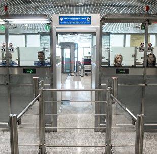 Открытие нового сегмента пассажирского терминала в аэропорту Домодедово