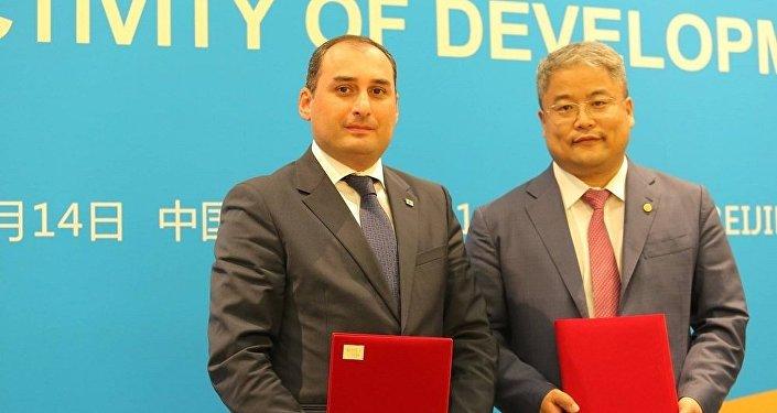 Подписание декларации об учреждении китайского банка в Грузии