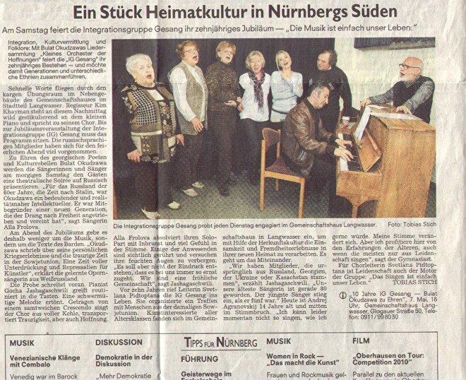 გოჩა იაშაღაშვილი გერმანულ პრესაში