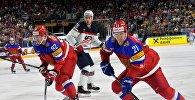 Матч между сборными России и США по хоккею