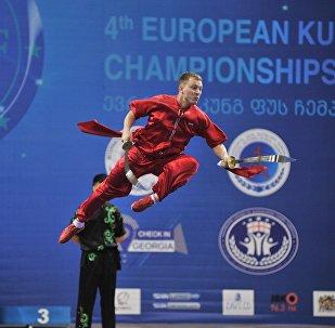 Церемония открытия чемпионата Европы по ушу