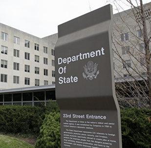 Государственный департамент в Вашингтоне, США