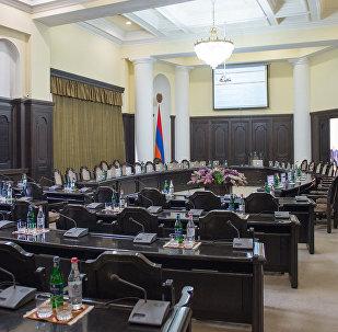 სომხეთის მთავრობის სხდომათა დარბაზი
