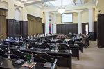 Зал заседания Правительства РА