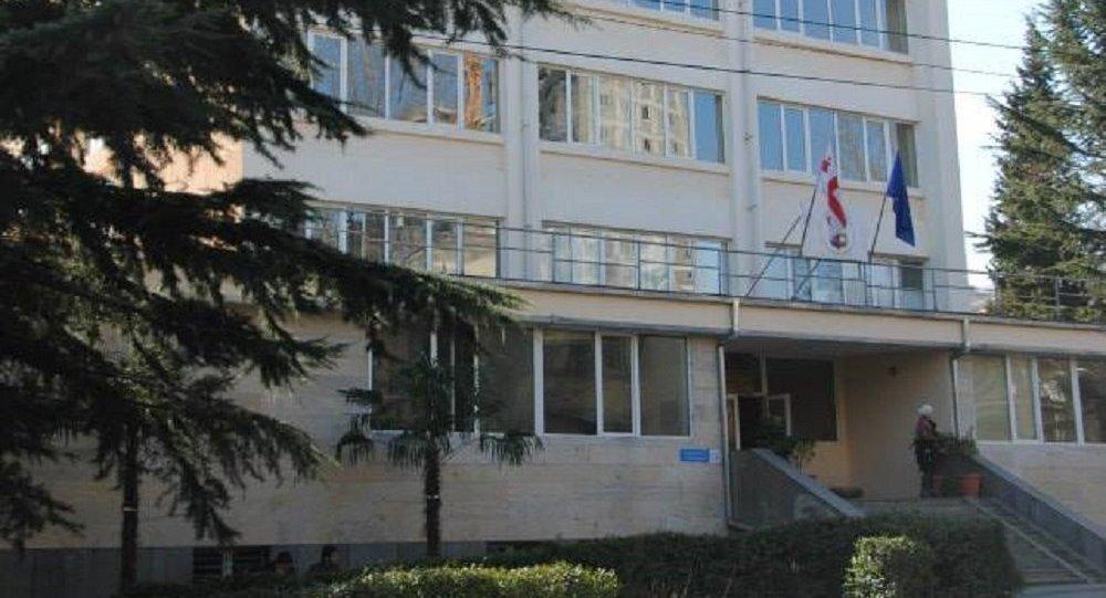 სოხუმის სახელმწიფო უნივერსიტეტი თბილისში