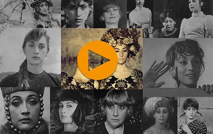 Софико Чиаурели: кино и любовь