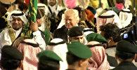 Трамп танцевал с мечом на церемонии в Эр-Рияде