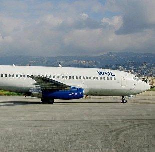 Wings of Lebanon