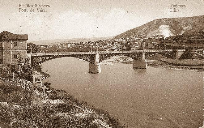 Верийский мост. Архивное фото