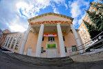 Областной молодежный центр в Калуге