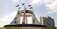 Памятник в честь создания независимого федеративного государства Объединенных Арабских Эмиратов