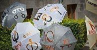 День славянской письменности в Тбилиси: праздничная акция во дворе ТГУ