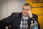 Доктор истории, профессор Национального университета им. Шота Руставели Мамука Гогитидзе