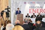 Региональный энергетический саммит открылся в Тбилиси