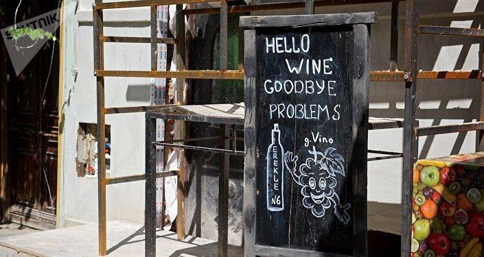Дегустации грузинских вин проводятся не только на праздниках и фестивалях. Сегодня практически в каждом винном магазине или в ресторане грузинской кухни можно попробовать вина и определить, какое из них лучше на вкус