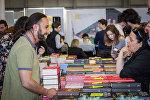 Книжный фестиваль в Expo Georgia