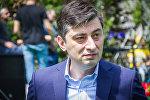 Министр экономики и устойчивого развития Грузии Георгий Гахария