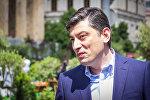 Глава МВД Грузии Георгий Гахария