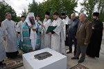В Нижнем Новгороде заложили фундамент строительства храма в честь Святой Нино