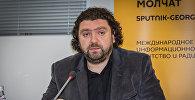 Заместитель руководителя Центра правовой защиты Дмитрий Брегвадзе