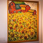 Картина Солнечное поле, холст, масло, 1979 год