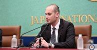 Глава МИД Грузии Михаил Джанелидзе в Японии