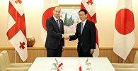 Встреча министра иностранных дел Грузии Михаила Джанелидзе с его японским коллегой Фумио Кисида