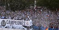 В Мадриде отпраздновали победу Реала в Лиге чемпионов