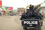 Полиция Конго. Архивные кадры